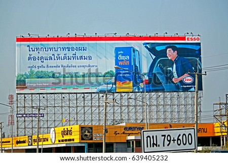 RAYONG-THAILAND-FEBRUARY 18 : Billboard near the road on February 18, 2016 Rayong Province, Thailand