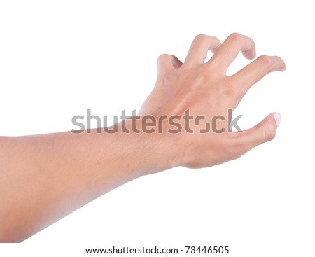 Reaching hands. Concept for help, technology etc - stock photo