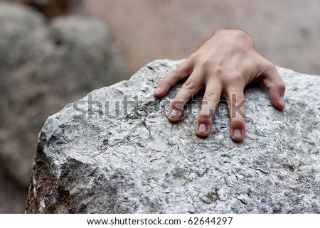 Reaching the top - stock photo