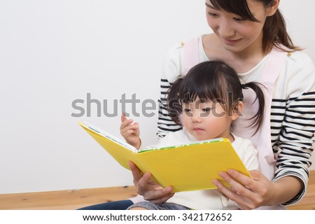 reading a children's story - stock photo