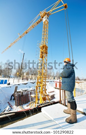 Winter construction stock images royalty free images vectors shutterstock for Find a builder in your area