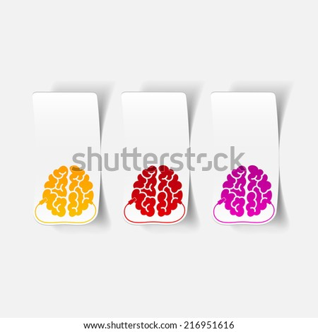 realistic design element: brain-usb, plug. Graphic Illustration - stock photo