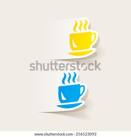 realistic design element: coffee - stock photo
