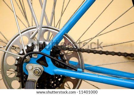 Rear chainrings of a bicycle - stock photo