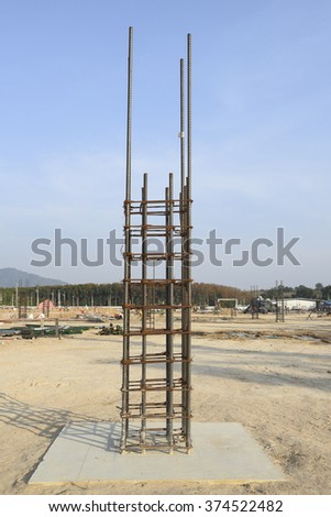 Rebar Stanchion on the foundations