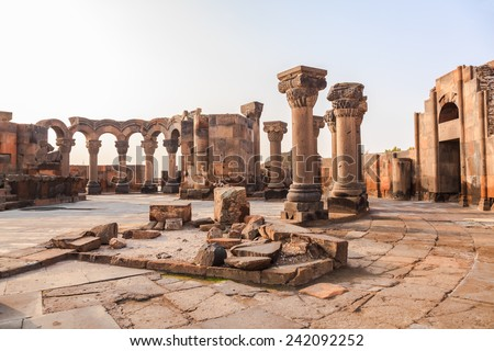 Rebuild section of the ruins of Zvartnots Cathedral in Echmiadzin, Armenia - stock photo