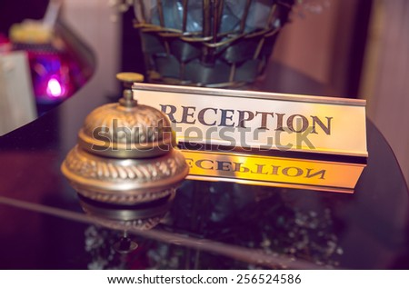 Reception sign of a hotel  - stock photo