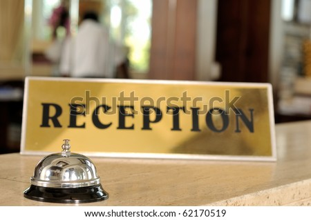 Reception sign of a hotel - a series of HOTEL images.
