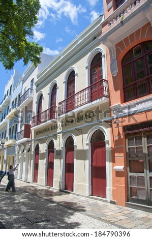 RECIFE, BRAZIL - CIRCA OCT 2013 - First synagogue built in America by Jews who came from Europe.  Pernambuco, Brazil. - stock photo