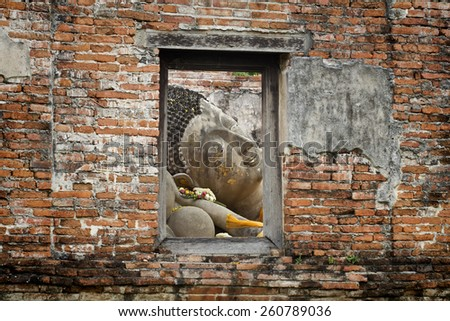 Reclining Buddha in the temple,Archaeological site,Pagoda Putthaisawan Temple Ayutthaya , Thailand - stock photo