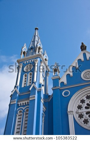 Recoleta church in historic down town of Lima city, Peru - stock photo