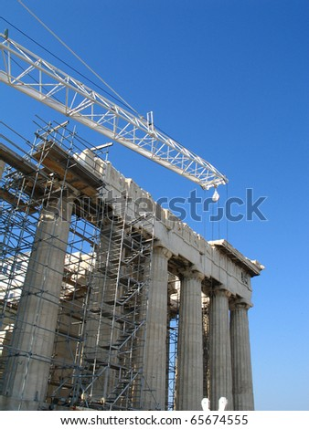 Reconstruction of ancient Acropolis in Athens, Greece - stock photo