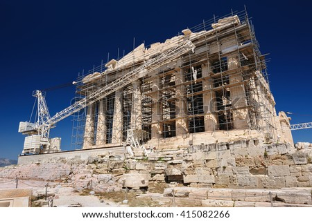 Reconstruction of Parthenon in Acropolis, Athens, Greece - stock photo