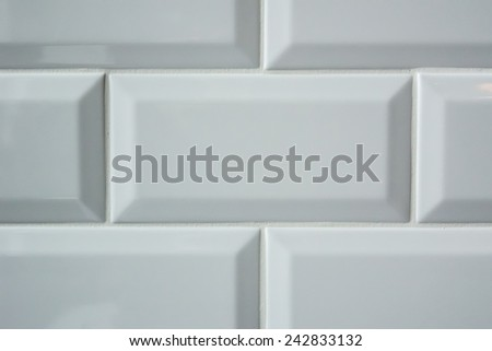 Rectangle subway tiles on a wall - stock photo