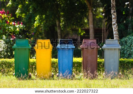recycle bins In the park - stock photo