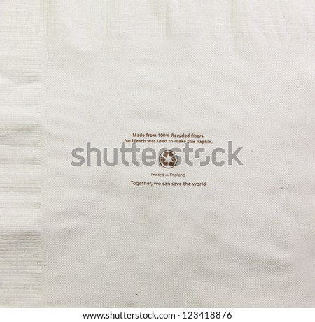 Recycle tissue - stock photo