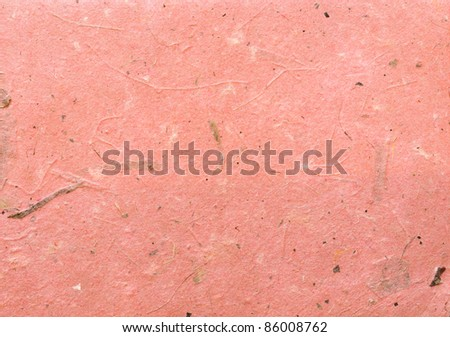 recycled paper background - stock photo