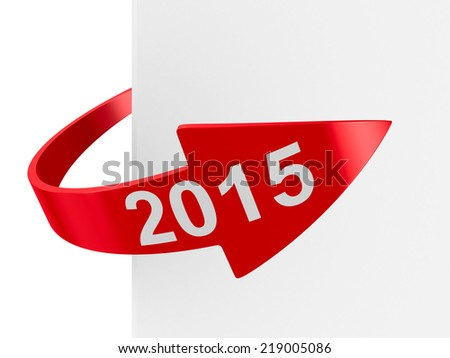 red arrow on white background. Isolated 3D image - stock photo