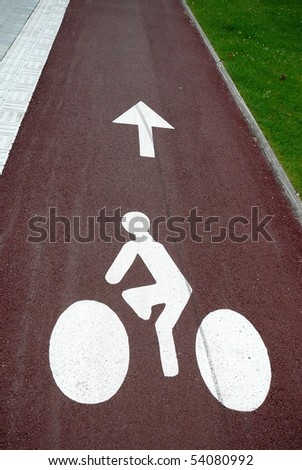 Red Bike Track - stock photo