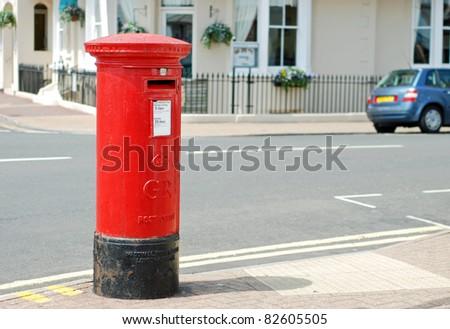 red British mailbox - stock photo