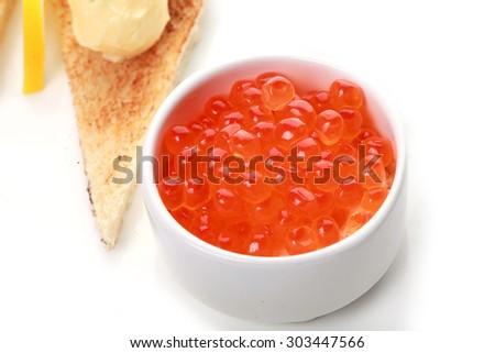 Red caviar - stock photo