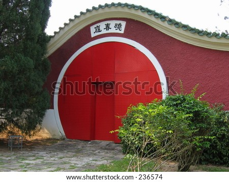 Red Chinese Gate in the Singapore Chinese Garden - stock photo