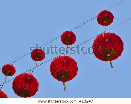 Red Chinese Lanterns in China Town, San Francisco - stock photo