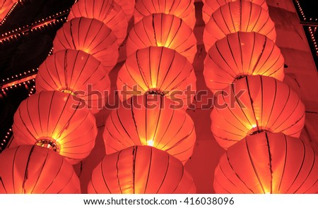Red chinese lanterns shine for New Year, colorful lanterns - Chinese New Year decorations, traditional decoration with red Chinese lantern, Chinese lantern during new year festival, paper lantern wall - stock photo