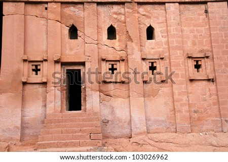 Red clay and stone Ethiopian sandstone church - stock photo
