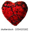 red diseased heart isolated on white - stock photo