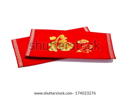 Red Envelope - stock photo