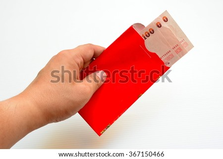 Red envelope for Chinese new year - stock photo