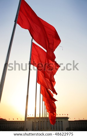 "Red flags in Tian An Men Square. At that time the ""two sessions"" of China is holding. - stock photo"