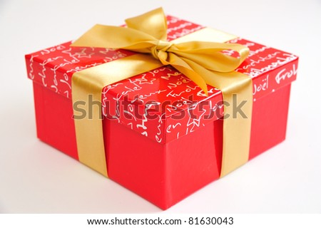 Red gift box, isolated on a white background - stock photo