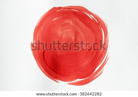 Red grunge brush strokes watercolor paint