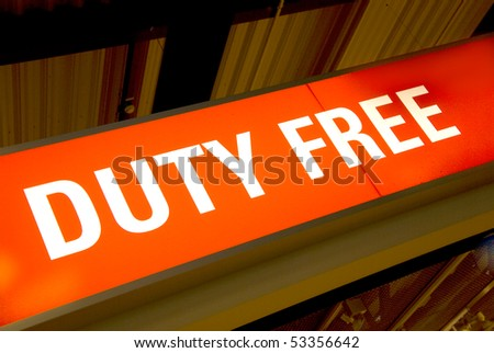red illuminated sign with the words duty free - stock photo