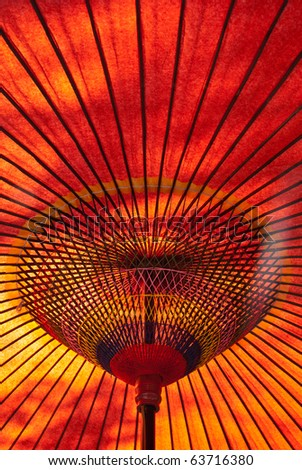 Red Japanese parasol - stock photo