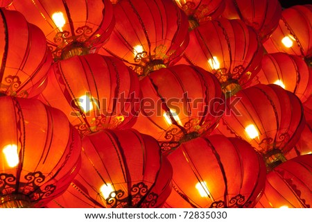 red lantern - stock photo