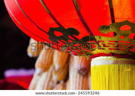 Red lantern,Chinese New Year. - stock photo