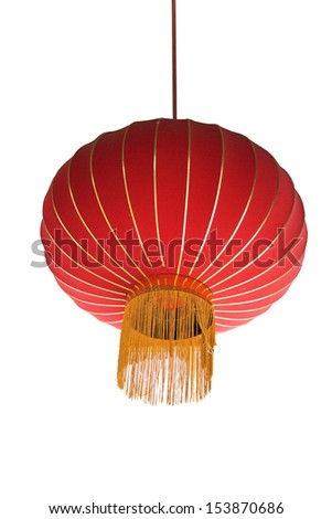 Red lantern isolated on white background. - stock photo