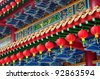 Red lanterns and interior details of Thean Hou Temple in Kuala Lumpur, Malaysia - stock photo