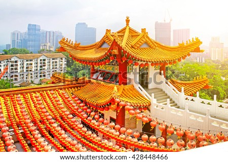 Red lanterns decoration in Thean Hou Temple, Kuala Lumpur, Malaysia. Thean Hou Temple is the oldest Buddhist Temple in Southeast Asia - stock photo