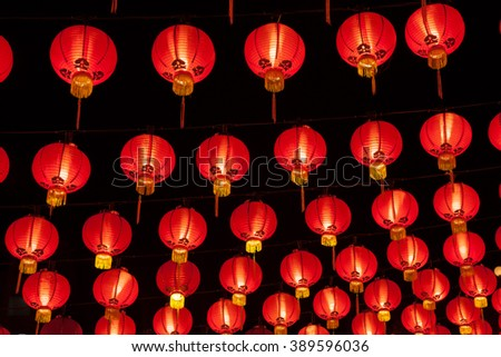 Red lanterns hanging in rows during chinese lunar new year at Thean Hou Temple, Kuala Lumpur, Malaysia