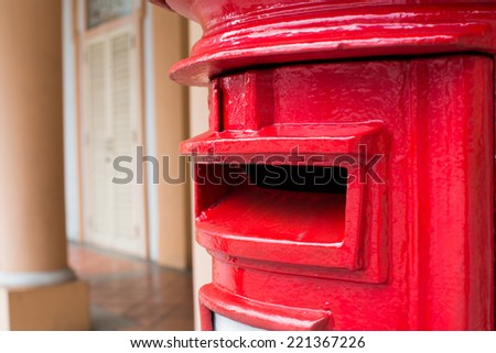 Red Letter Box - stock photo