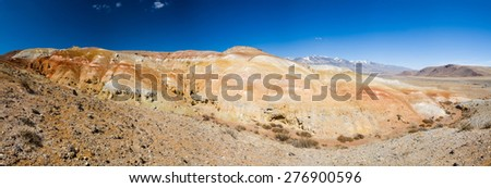 Red mountains against the blue sky.. Russia. Altai. - stock photo