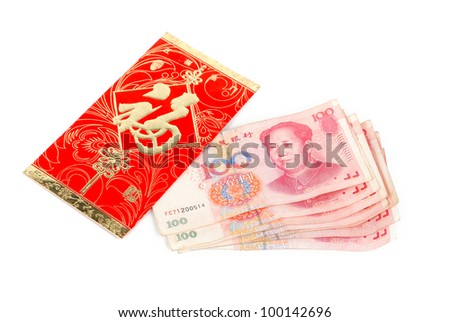 Red packets - stock photo