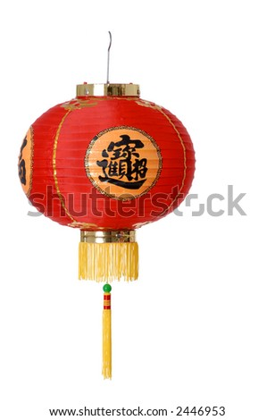 Red Paper Chinese Lantern to Celebrate Chinese New Year - stock photo
