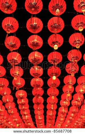 red paper lantern at night in Chiang Mai Thailand - stock photo