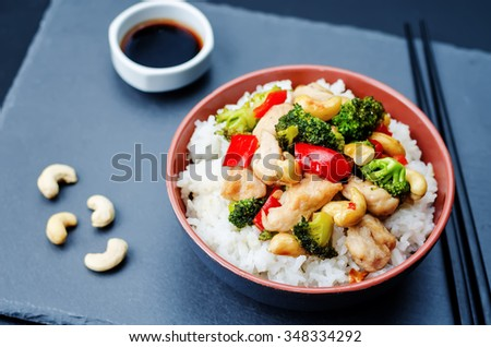 red pepper broccoli cashew chicken stir fry with rice. toning. selective Focus - stock photo