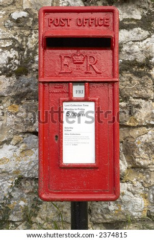 red post box - stock photo
